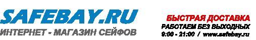 Safebay.ru